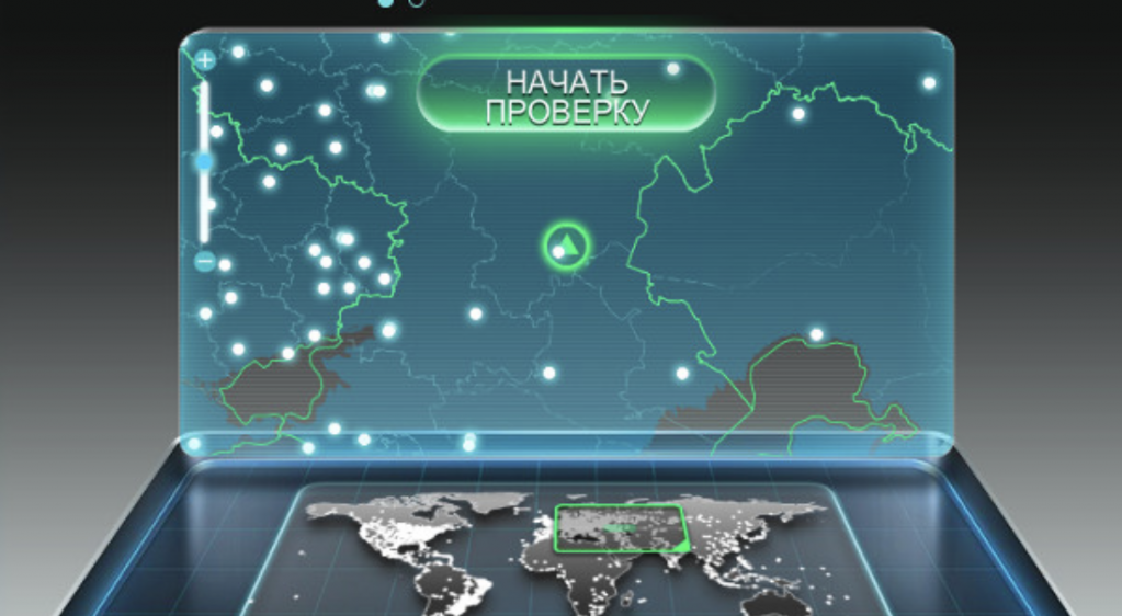 Сайт Speedtest